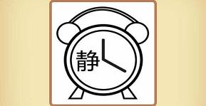 CG时时彩排名优先平台