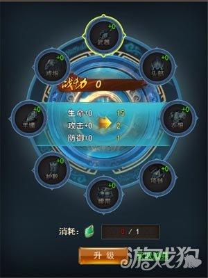 灵韵仙石助长属性 修罗武神H5启灵玩法