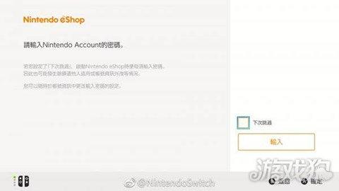 Switch港服eShop今日正式上线 13个月憋出个
