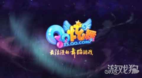 qq炫舞舞团如何升级_QQ炫舞舞团职位名字怎么起 好听的舞团职位名字大全_游戏狗