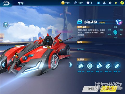 qq飞车等级排名_QQ飞车赛车排行榜!