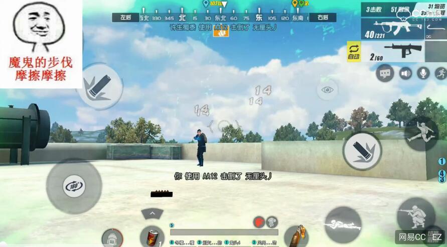 CG赛车为全网玩家提供好玩的游戏