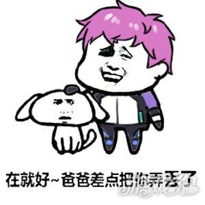 QQ飞橘子游超搞笑的小表情鬼畜车手图月205表情包号我爱你图片