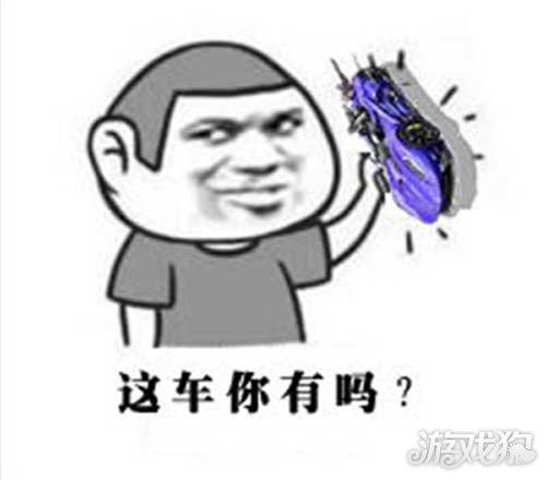 QQ表情表情我的忧伤与快乐人懂保过飞车包洪金宝图片