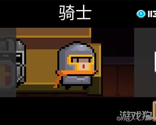 元气骑士骑士人物基础数据资料展示篇图片
