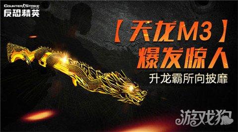 http://www.youxixj.com/quanqiuredian/369368.html