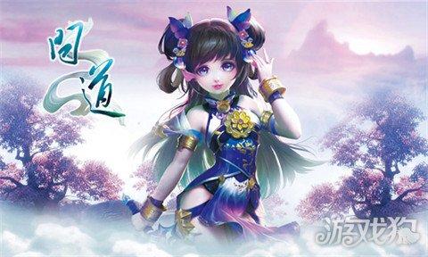 《问道》三大活动揭幕暑期嘉年华 参与领神宠