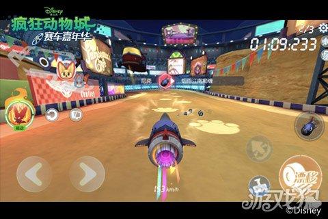 游戏基于经典动画电影《疯狂动物城》的设定,架设了沙漠,海滩,雨林