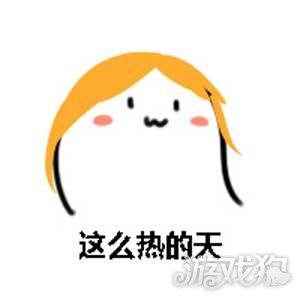 qq飞车手游你见过犯傻可爱的小橘子吗?