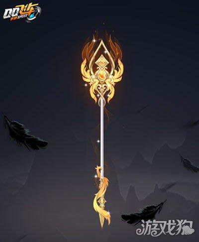 """以象征着无上权威的宝石""""帝凰""""镶嵌成手杖,将浴火重生后凤凰的"""