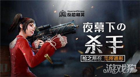 http://www.youxixj.com/yejiexinwen/138062.html