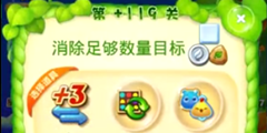 CG时时彩安卓版下载