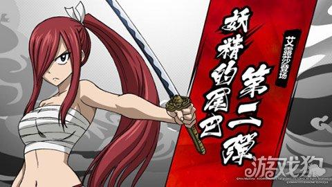 妖精女王艾露莎登陆小米超神 双状态七技能制霸幻