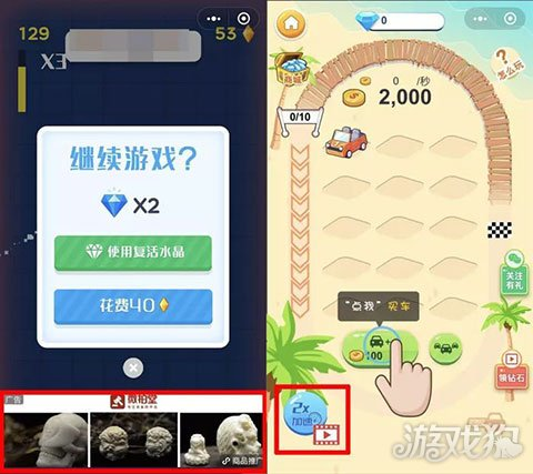 http://www.reviewcode.cn/yunjisuan/58170.html