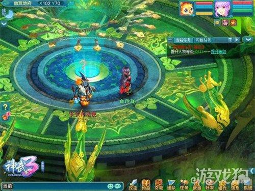 http://www.bjaiwei.com/yejiexinwen/74254.html