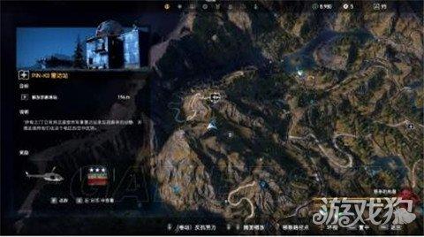 孤岛惊魂5两个完成160米狙击任务地点图文介绍