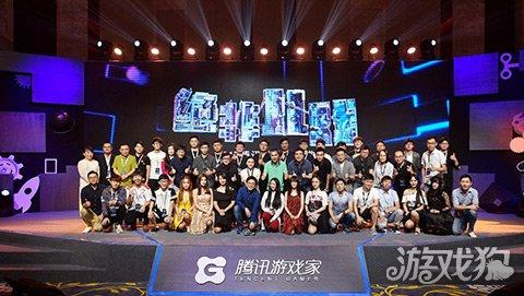 2018腾讯游玩家盛典谁能得奖品_由你Pick