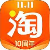 手机淘宝安卓版V8.1.10