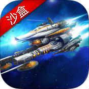 我的战舰机械世纪iPhone版
