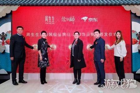 http://www.jindafengzhubao.com/zhubaoxingye/51370.html