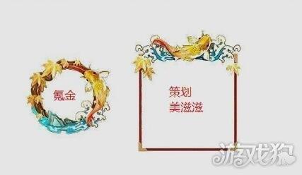 阴阳师目前最尊贵动态头像框 收集党哭了