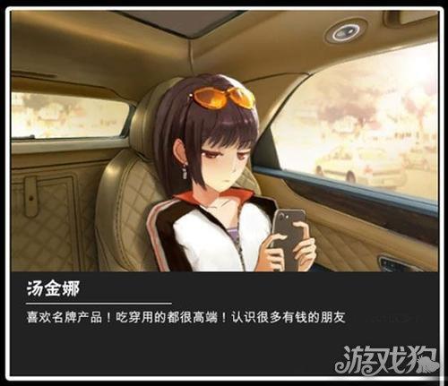 中国式图片攻略技巧女主社交追求小图片女生胖家长卡通经典图片