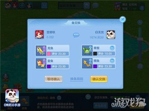 http://www.umeiwen.com/youxi/2018495.html