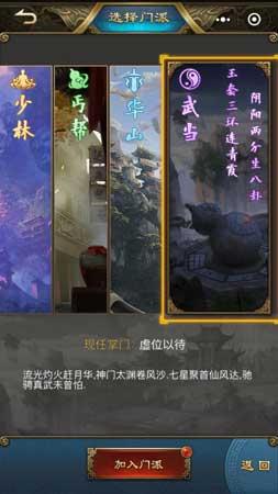 CG时时彩游戏排行榜