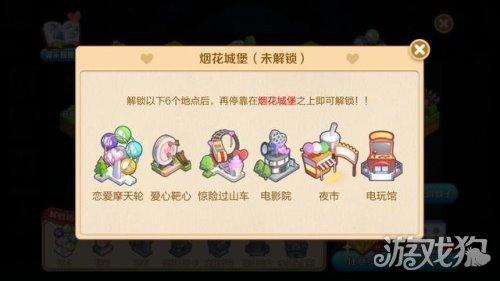 王者荣耀游乐园活动开启 猫狗日记头像框免费得
