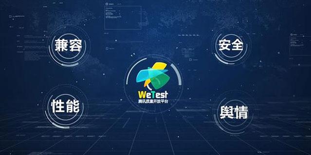 腾讯游戏揭秘CROS体系:全球精品手游背后的研运秘诀