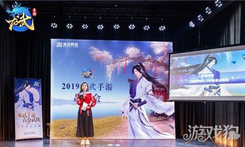 龙武手游巡回品鉴会 启动同名小说联动计划西天取金