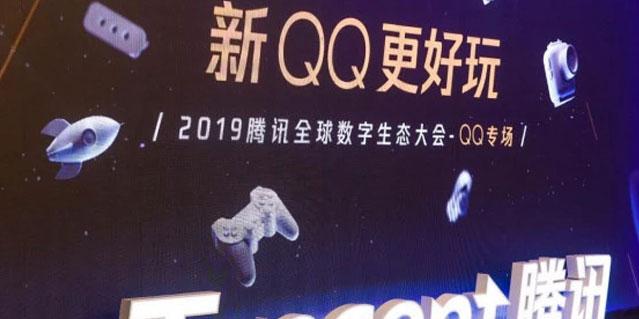 QQ小游戏中心即将上线 10亿流量+10亿分成扶持开发者