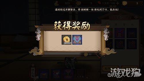 阴阳师悬赏封印一览表2019