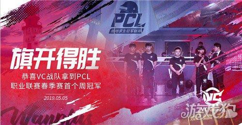 PUBG联赛最终章 斗 鱼艾伦格战队或成首个PCL冠军手游模拟器安卓版