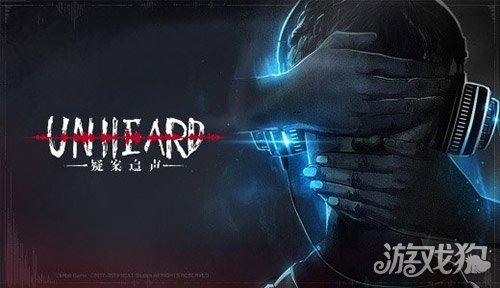 致命剧本上演 Unheard疑案追声DLC发布在即手游部落