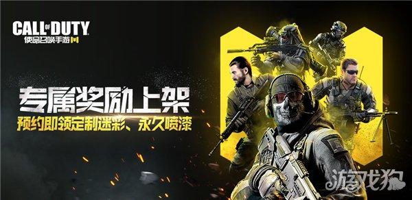 http://www.youxixj.com/baguazixun/49374.html