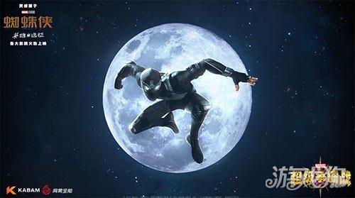 七月最任性福利 漫威超级争霸战登录即送4星英雄