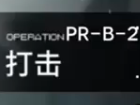 CG飞艇棋牌平台赢钱秒提现