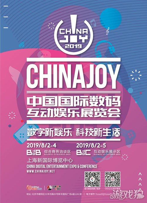 http://www.xqweigou.com/kuajingdianshang/39724.html