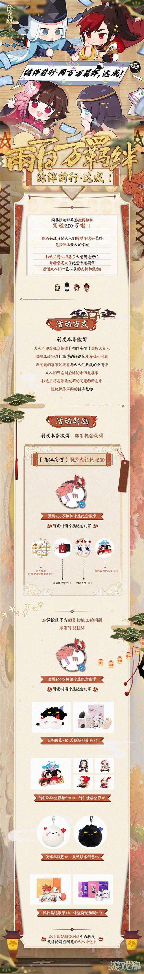 http://www.weixinrensheng.com/youxi/443787.html