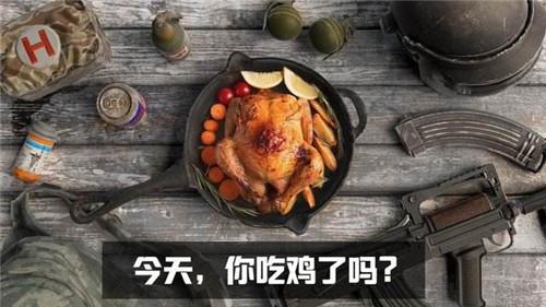 刺激戰場國際服一個人玩游戲不急掌握這些讓你吃雞