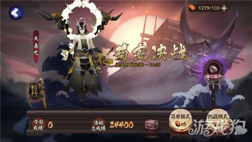 http://www.bjaiwei.com/yejiexinwen/74006.html