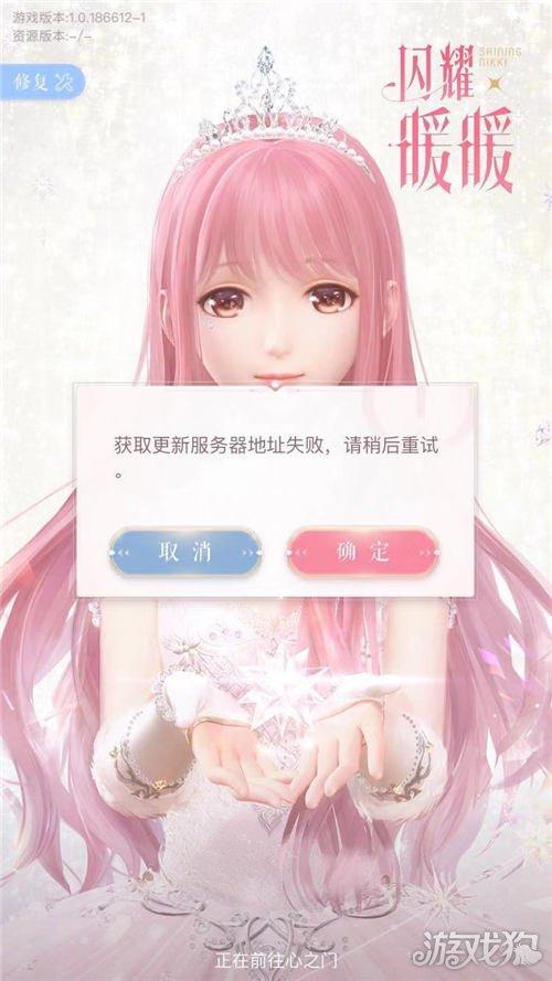 http://www.juhua523272.cn/youxi/161095.html