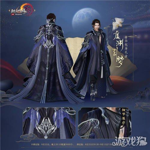 http://www.youxixj.com/wanjiazixun/90564.html