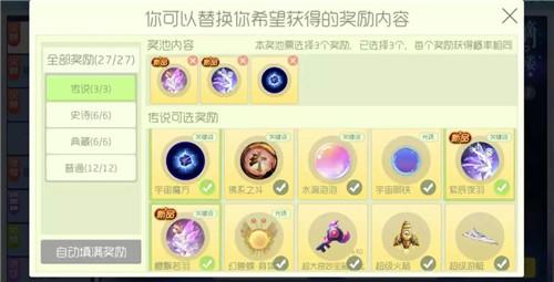 http://www.dibo-expo.com/jiankangyangsheng/900426.html