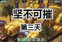 平安捕鱼游戏官网
