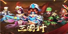 CG飞艇开奖计划软件app