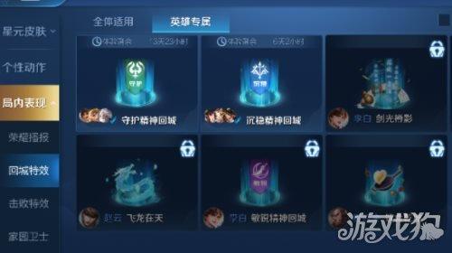 http://www.ybyzsbc.com/yishu/974234.html