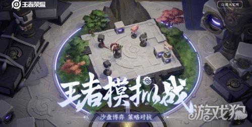 http://www.youxixj.com/quanqiuredian/109062.html