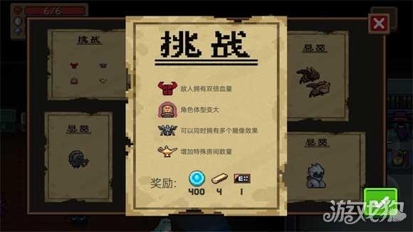 http://www.weixinrensheng.com/youxi/748566.html